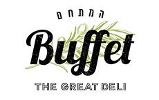 מתחם הבופה  buffet